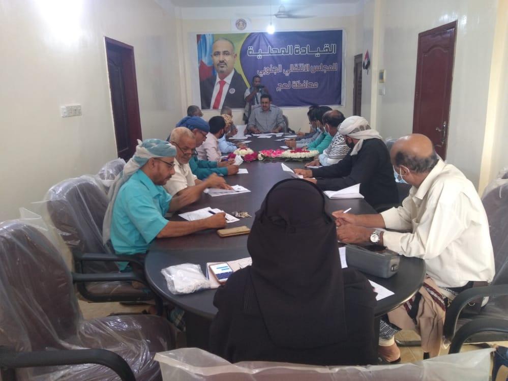 تنفيذية انتقالي لحج تقف على نتائج أضرار السيول والأوضاع الامنية في المحافظة