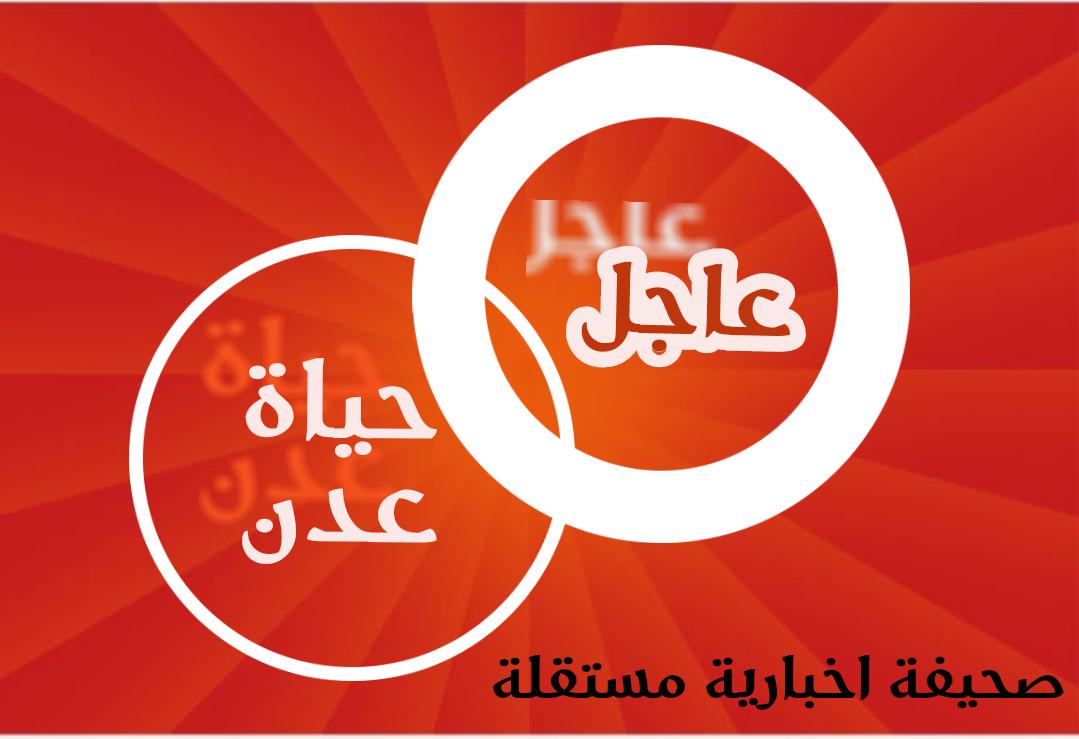 مواطنون يعثرون على جثة شاب مقتول في عدن