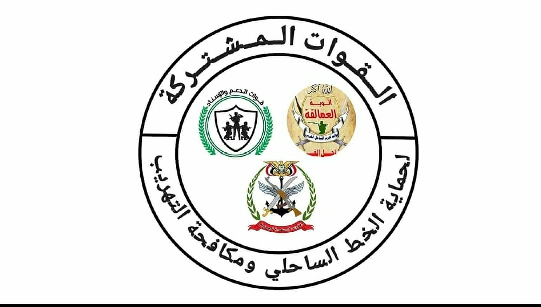 إعلام القوات المشتركة ينفي مزاعم حصوله على وثائق تدين مؤسسة الأمناء الإنسانية ورئيسها بالتخابر مع الحوثي والإخوان