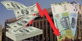 توقف تدهور الريال لليوم الثاني .. تعرف على أسعار الصرف في عدن وحضرموت وصنعاء السبت