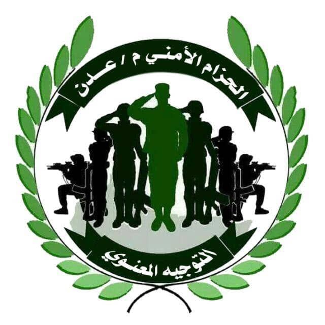 وضع خطة عملية بإجتماع للجنة الأمنية في مديرية البريقة بالعاصمة عدن