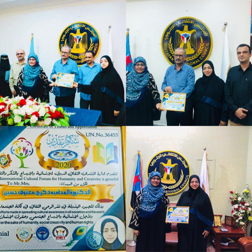 بحضور الجعدي.. المنتدى الثقافي الدولي للإنسانية والابداع يُكرم رئيسة دائرة حقوق الإنسان.