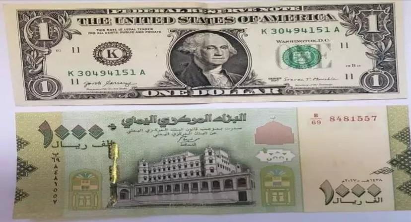 تغيرات متسارعة في أسعار الصرف اليوم الأحد  24 أكتوبر .. أخر تحديث