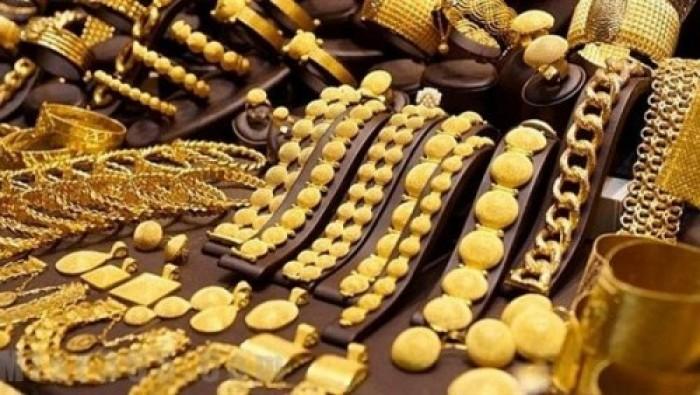 تعرف على أسعار الذهب بالأسواق اليمنية ليومنا هذا
