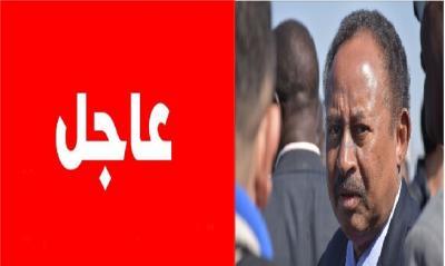 اعتقال رئيس الحكومة السودانية وعدد من الوزراء ووضعهم قيد الاقامة الجبرية