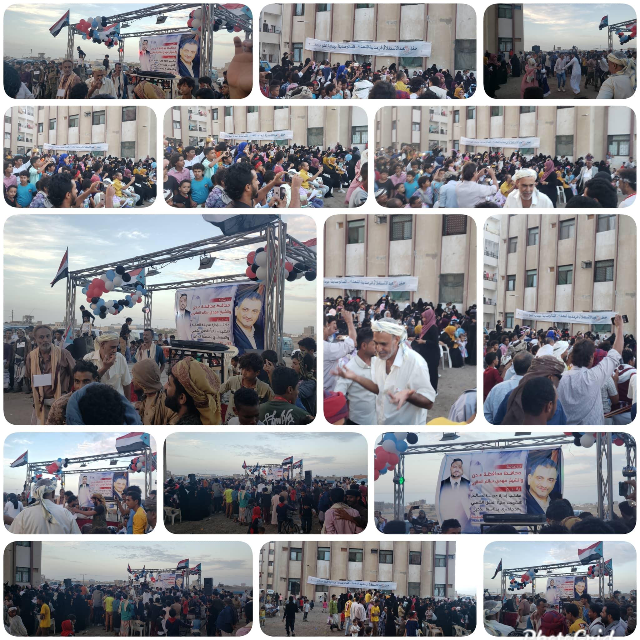 """إدارة مدينة الصالح تقيم حفلا جماهيريا بمناسبة الذكرى الـ""""53"""" لعيد الاستقلال الـ""""30"""" من نوفمبر"""