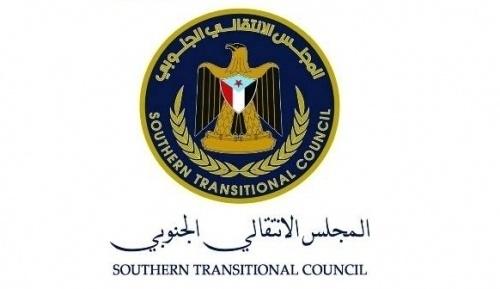 رئيس انتقالي لحج يصدر قرارا بتكليف رئيس وأعضاء الهيئة التنفيذية للقيادة المحلية بمديرية الحوطة