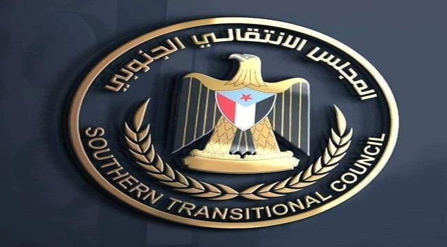 """رئيس القيادة المحلية لانتقالي لحج يصدر قرارا بتوسيع قوام القيادة المحلية بمديرية كرش """"أسماء"""""""