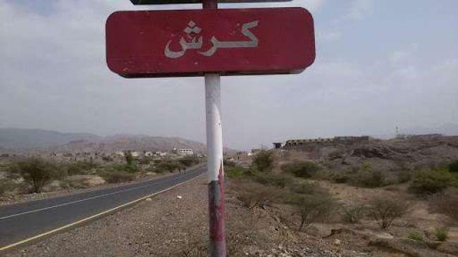 لحج .. استشهاد جندي بانفجار عبوة ناسفة في كرش